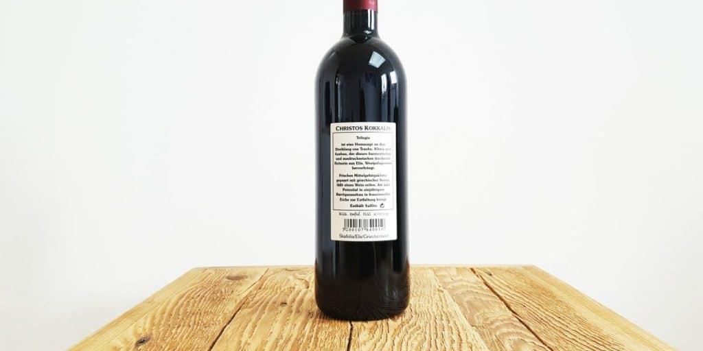 Trilogia Rotwein Etikett